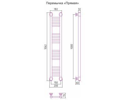 Полотенцесушитель Сунержа Богема+ 1000x150