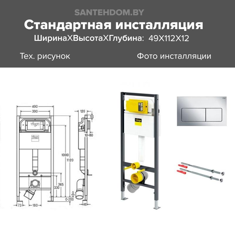 Стандартные размеры инсталляций