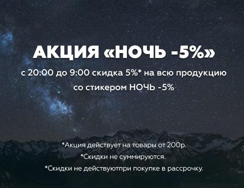 83986402 Интернет-магазин сантехники в Минске. Купить сантехнику с доставкой ...